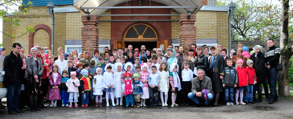 Пасхальный-праздник-воскресной-школы