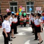 Фестиваль славянских культур