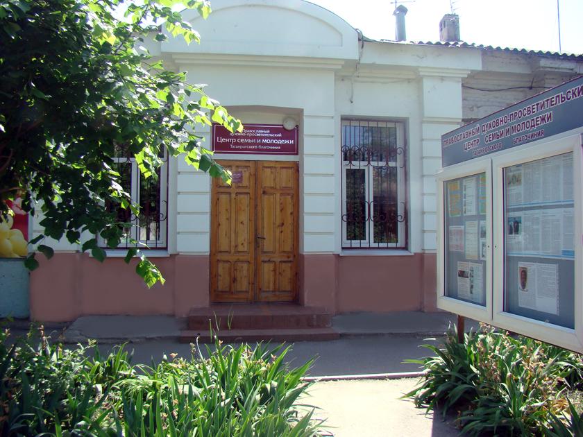 фасад-Центр