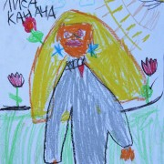 девочка-лиза-канча