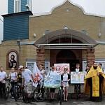 Велопробег клуба «Лоза» в День семьи, любви и верности