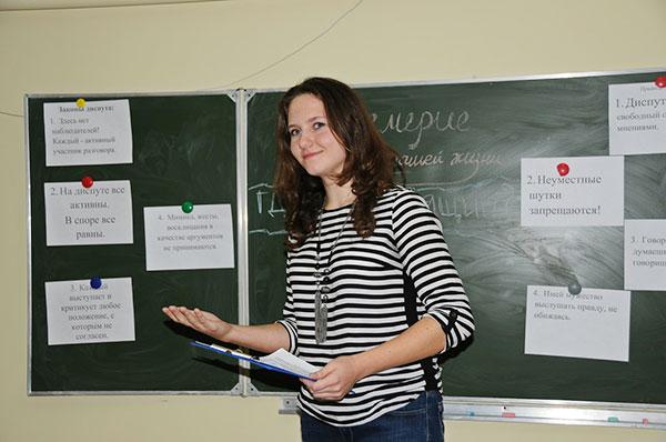 диспут13