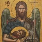 Иоанн Крестите