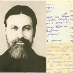 О Виталий Коллаж