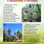 TA1SW_cVSKY