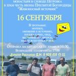 Петровка ВШ18-19